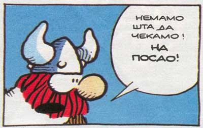Hogar 2